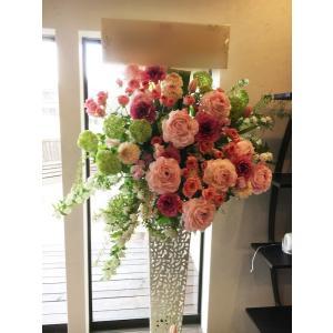 【つくばエリア限定】プアラニ おまかせスタンド花 20,000円|pualani-flowers
