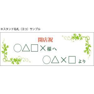 【つくばエリア限定】プアラニ おまかせスタンド花 20,000円|pualani-flowers|04
