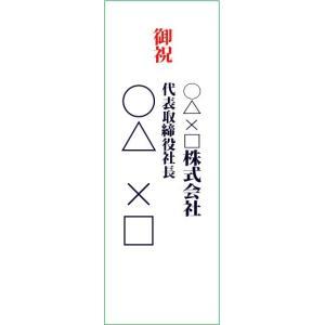 【つくばエリア限定】プアラニ おまかせスタンド花 20,000円|pualani-flowers|05