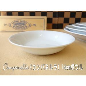 カンパネルラ14cmバナナヨーグルトボール/業務用食器 カフェ食器 白い食器 小鉢 おしゃれ\ puchiecho