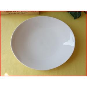 ソフトオーバル24cmパスタ皿  カレー皿 カレーパスタ皿 食器 おしゃれ 美濃焼 日本製 業務用 北欧風|puchiecho