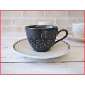 (訳あり)クラフト調のブラックコーヒーカップ&ホワイトマットソーサー(菜の花) アウトレット 和風 ティーカップ 業務用 おしゃれ 陶器|puchiecho