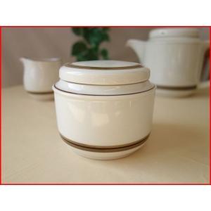 ビンテージ食器コスモシリーズシュガーポット(砂糖入れ)/昭和レトロ雑貨 北欧風 洋食器 カフェ食器 おしゃれ かわいい 蓋物 シュガーディスペンサー\|puchiecho
