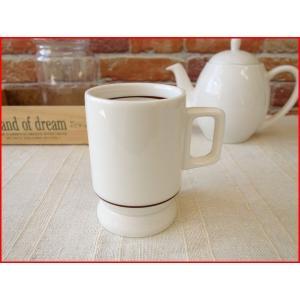 ビンテージ食器!コスモシリーズ  ロケット型マグカップ(大)/おしゃれ 美濃焼 カフェ食器 かわいい 陶器 白い食器 昭和レトロ\|puchiecho