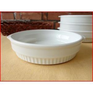 スタッキング16cmトマトグラタン皿/パイ皿 おしゃれ 丸 白 ココット スフレ ラメキン 美濃焼 日本製 食器収納|puchiecho
