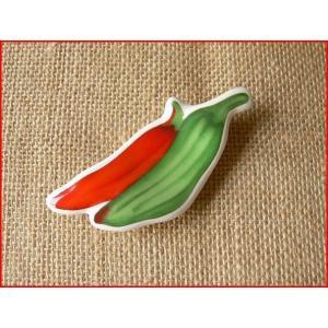 唐辛子の箸置き/カトラリースタンド スプーンレスト フォーク置き スプーン置き かわいい おしゃれ はしおき インスタ映え|puchiecho
