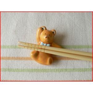 右手をあげてるワンちゃんの箸置き/カトラリーレスト スプーンレスト はしおき 箸おき 激安 和食器 ナチュラル雑貨\|puchiecho