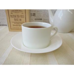 (訳あり)上品なベージュ色のコーヒーカップ&クリーミーホワイトソーサー\アウトレット 白 業務用 陶器 おしゃれ 美濃焼 ティーカップ 北欧風 日本製|puchiecho