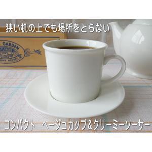 (訳あり)適量130ccスティックカフェオレ用アイボリーカップ&クリーミーなベージュ色のソーサー\アウトレット 人気 ティーカップ 業務用 おしゃれ 陶器 白磁|puchiecho