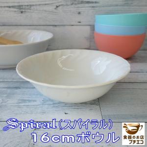 スパイラル16cmサラダボール/業務用食器 カフェ食器 白い食器 中鉢 おしゃれ ヨーロッパ風\|puchiecho