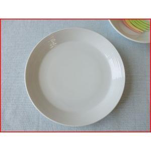 ルミネスト21cmシフォンケーキ皿/中皿 業務用食器 カフェ食器 白い食器 おしゃれ 北欧風\ キャ...