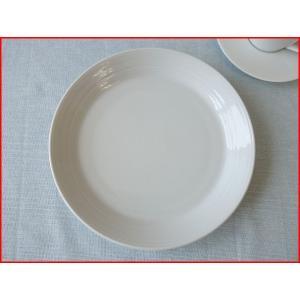 ルミネスト23cmたらこパスタ皿    カレー皿 北欧風 カレーパスタ皿 食器 おしゃれ 美濃焼 日本製 業務用|puchiecho