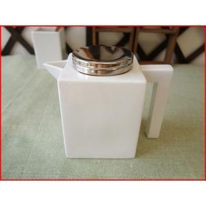 (訳あり)金具のふた付きルービックキューブ型ソース用ポット/白い食器 カフェ食器 激安 安い 砂糖入れ 美濃焼 アウトレット 日本製 おしゃれ\|puchiecho