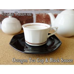 昭和レトロなオクタゴンコーヒーカップ&ブラックソーサー/カップソーサーセット  業務用 おしゃれ 陶器 白磁|puchiecho