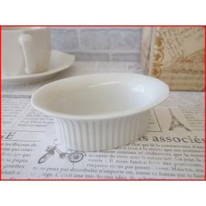 (訳あり)お花が咲いたようなオーバル10cmミニココット皿/アウトレット 楕円スフレ皿 陶器 調味料入れ 白い食器 小鉢 おしゃれ 美濃焼 日本製\|puchiecho