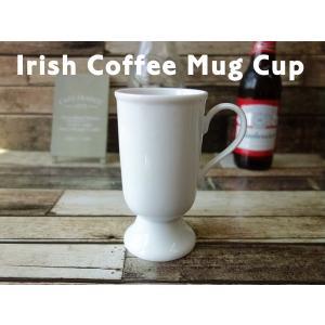 高級白磁材質!陶磁器製アイリッシュコーヒーマグカップ/フリーカップ ワイングラス 焼酎カップ ビアカップ 酒器 陶器 おしゃれ タンブラー\|puchiecho