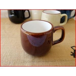 (訳あり)クラシックカラーバリエーションミニマグカップ朱殷(しゅあん)/おしゃれ 美濃焼 カフェ食器 かわいい 陶器 白い食器 シンプル\|puchiecho