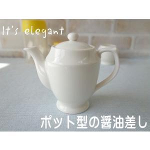 中華用エレガントな醤油さし(満水で約150ml) /しょうゆ差し 醤油差し しょうゆさし おしゃれ 陶器 卓上小物 調味料入れ\|puchiecho
