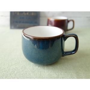 (訳あり)クラシックカラーバリエーションずんぐりむっくりマグカップ青鈍(あおにび)(おしゃれ 美濃焼 カフェ食器 かわいい 陶器 アウトレット)|puchiecho