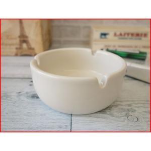 ダルマ型9cm丸形灰皿(ナチュラルアイボリー色)/おしゃれ 灰皿 業務用 陶器 喫煙具 喫煙グッズ 小さい アシュトレイ\ キャッシュレス5%還元 puchiecho