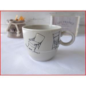 おしゃれな椅子のスタッキングマグカップ/グレー/大きい おしゃれ 美濃焼 カフェ食器 かわいい 陶器\ キャッシュレス5%還元|puchiecho