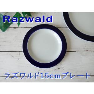 ラズワルド15cmフランスパン皿/北欧風 おしゃれ カフェ食器 小皿 取り皿 白い食器 インスタ映え|puchiecho