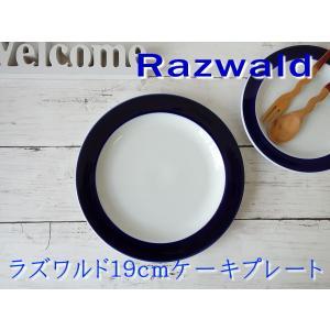 ラズワルド19cmレアチーズケーキ皿/業務用食器 カフェ食器 北欧風 ケーキ皿 おしゃれ インスタ映え|puchiecho