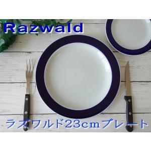 ラズワルド23cmランチプレート/おしゃれ ワンプレート 大皿 食器 激安 白 北欧風\|puchiecho