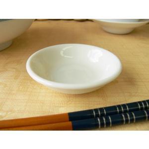 天ぷら用7cmミニ塩皿/美濃焼 小皿 和食器 おしゃれ 陶器\|puchiecho