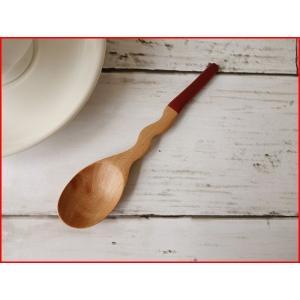 木製カトラリー13cmくねくねコーヒースプーン/赤/木の食器,木製食器,おすすめ,おしゃれ,通販,販売\|puchiecho