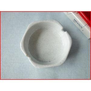 (訳あり)縁起の良い六角形の9cm灰皿/おしゃれ 灰皿 業務用 喫煙具 喫煙グッズ 小さい アシュトレイ アウトレット\|puchiecho