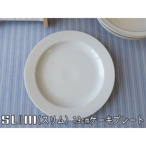 スリム19cmレアチーズケーキ皿/業務用食器 カフェ食器 白い食器 ケーキ皿 おしゃれ\|puchiecho