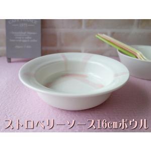 インスタ映え食器(訳あり)いちごソース風の16cmバニラアイスボール/アウトレット 白い食器 美濃焼 洋食器 日本製 カフェ食器 おしゃれ 激安\|puchiecho
