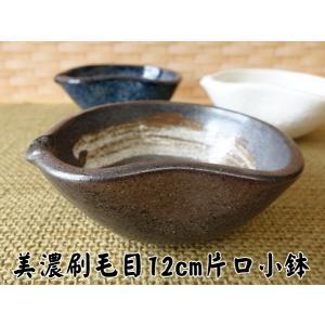 美濃刷毛目12cm片口小鉢/取り鉢 和食器 美濃焼 片口ボール 食器|puchiecho