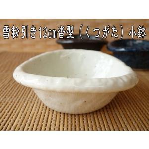 雪粉引き12cm沓型小鉢/和食器 おしゃれ 食器 業務用 激安 美濃焼|puchiecho