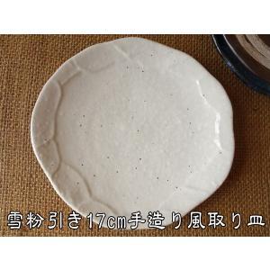 雪粉引き17cm手造り風取り皿/菓子皿 銘々皿 美濃焼 小皿 和食器 おしゃれ 陶器|puchiecho