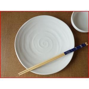 鳴門の渦潮27cm和風ランチプレート/和食器 おしゃれ ワンプレート 食器 激安 大皿 ランチプレート\|puchiecho