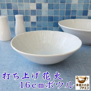 打ち上げ花火16cm白玉あんみつボール/和食器 取り鉢 中鉢 盛り鉢 陶器 ボウル puchiecho
