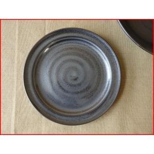 和鉄器16cm取り皿プレート/菓子皿 銘々皿 美濃焼 小皿 和食器 おしゃれ 陶器\|puchiecho