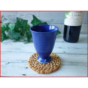 (訳あり)オーシャンブルーのフリーカップ/焼酎カップ ビアカップ タンブラー おしゃれ 美濃焼 ワイングラス かわいい 陶器 アウトレット\|puchiecho