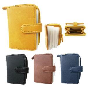 カードケース コインケース カード収納可能 コインも収納 小銭入れ 父の日|puchikobe