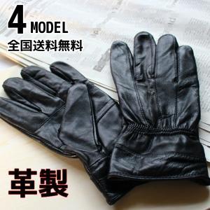 手袋 メンズ 革手袋 革 革製手袋 レザー手袋 ラム革製手袋 本革製手袋 通勤 本物  レザーグローブの画像