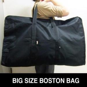 超特大ボストンバッグ  ・前面にファスナーポケット付き    超!!!ビッグサイズのボストンバッグ ...