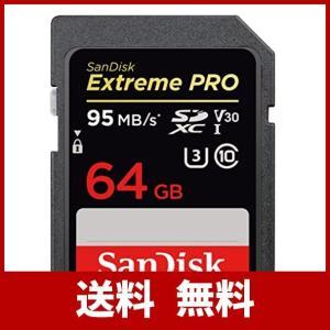 デジタル一眼レフやHDビデオカメラに最適!  【特長】 ・サンディスクのSDHCカード、海外リテール...