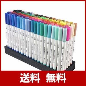 100色両端水彩毛筆品質で豊富な色の選択肢:100色という驚くほどの色の範囲があり 独特なデザインの...