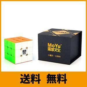 サイズ:55.5x55.5x55.5mm 素体:ステッカーレス WCA公式大会にて競技用として使用で...