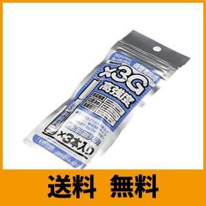 ウェーブ 瞬間接着剤×3G 高強度タイプ
