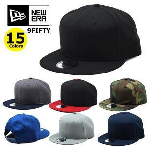 ニューエラ NEW ERA 無地 スナップバック キャップ 帽子 9FIFTY newera ne400