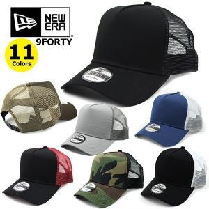 ニューエラ NEW ERA 無地 メッシュキャップ トラッカー スナップバック キャップ 帽子 9FORTY