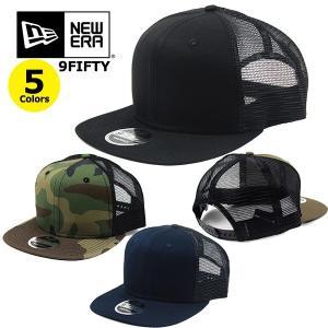 ニューエラ NEW ERA 無地 メッシュキャップ スナップバック キャップ 帽子 9FIFTY